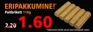 Kytteladu_veeb_kandiline_puitbrikett_11kg